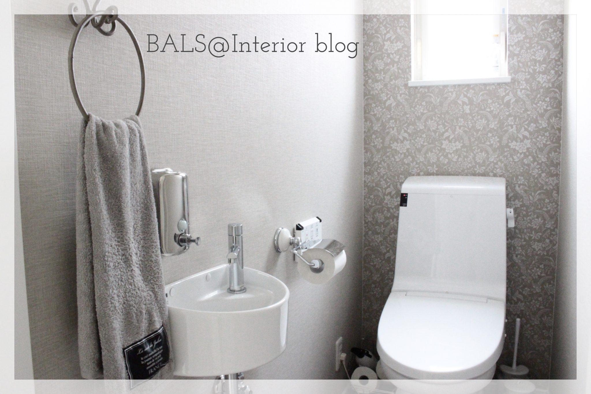 《トイレ*インテリア》楽天愛用品だらけのシンプルおしゃれ??トイレ*