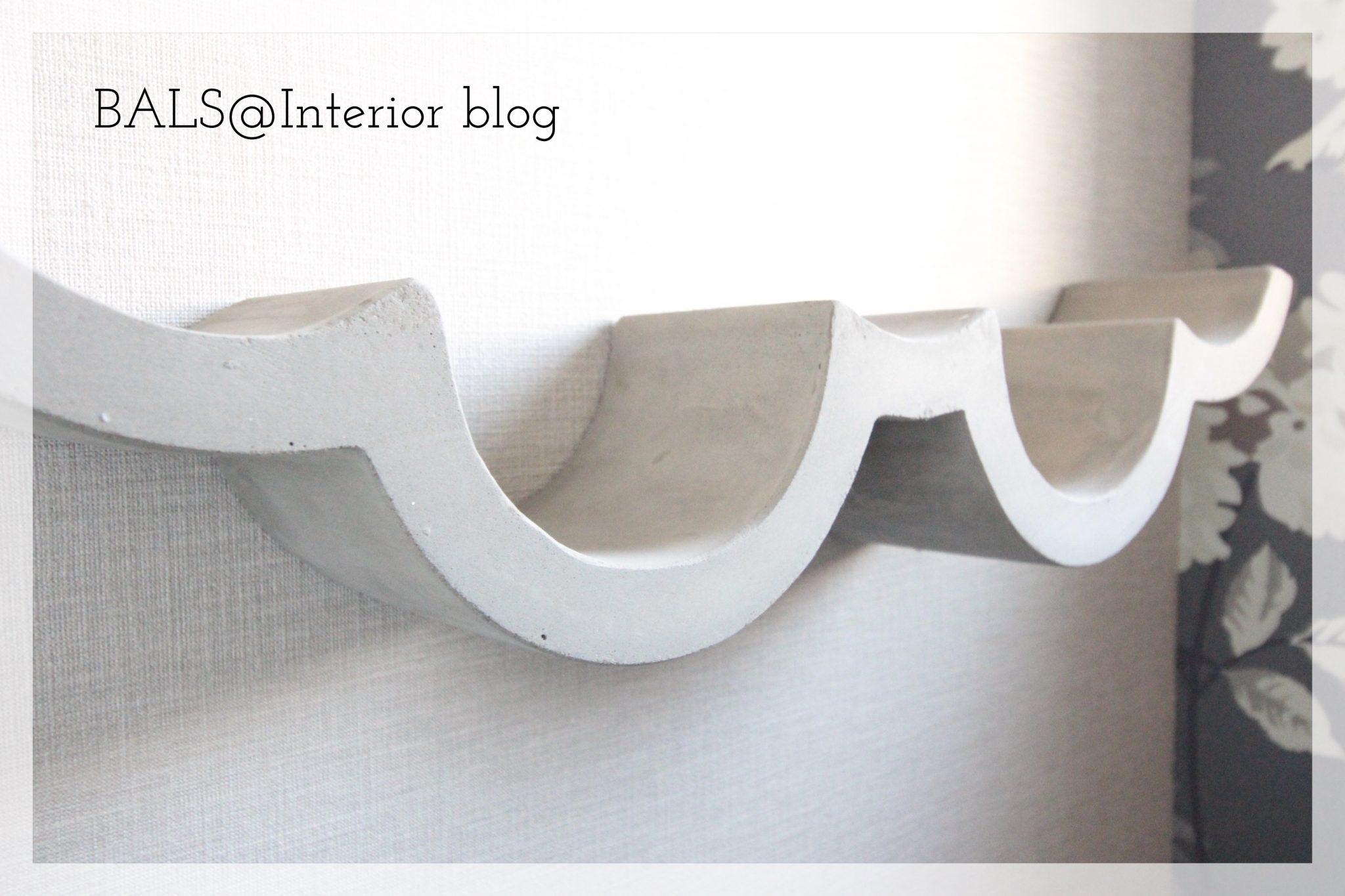 おしゃれ過ぎる!!雲の形のトイレットペーパーホルダー《Cloud Concrete Toilet Paper Holder》をトイレに*