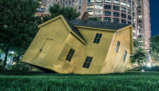 欠陥住宅をブログに記録します!我が家の大きな不具合を紹介!