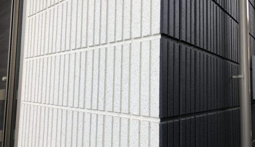 【ヘーベルハウスの外壁】色や種類で価格が違う?経験者が解説します!