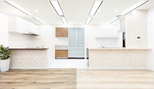 ローコスト住宅のキッチンメーカーは選べる?種類やグレードで値段が上がる!